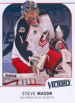 2009-10 Upper Deck Victory #58 Steve Mason