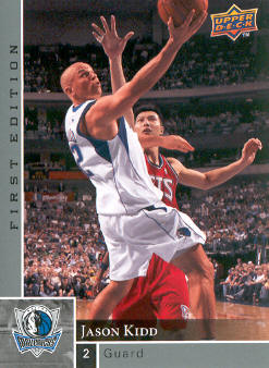 2009-10 Upper Deck First Edition #32 Jason Kidd