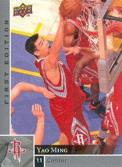2009-10 Upper Deck First Edition #54 Yao Ming
