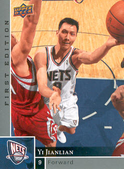 2009-10 Upper Deck First Edition #102 Yi Jianlian