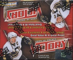 2009 - 10 ( 2010 ) Upper Deck Victory Hockey Factory Sealed Hobby Box With 1 Rookie Card Or Star Insert Card In Each Pack - In Stock Now