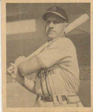 1948 Bowman #17 Enos Slaughter RC