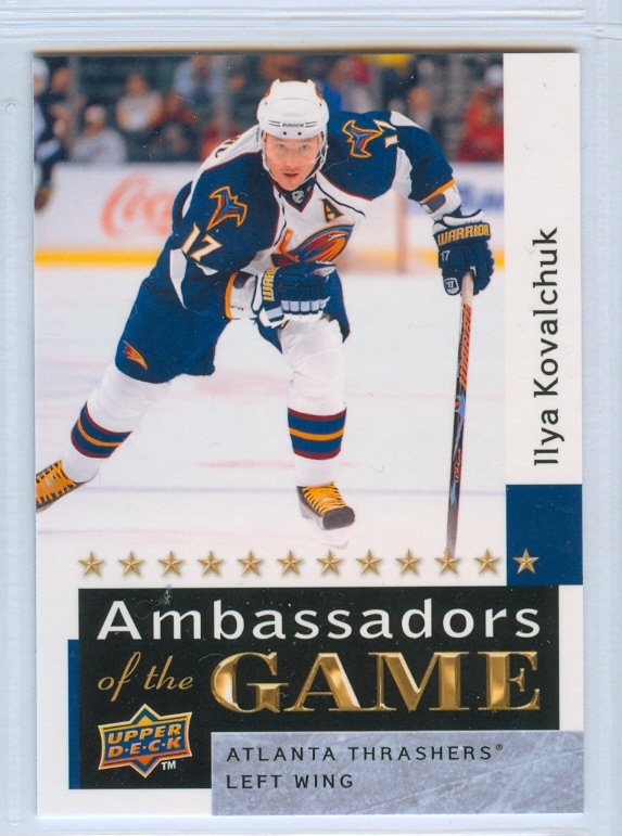 2009-10 Upper Deck Ambassadors of the Game #AG51 Ilya Kovalchuk SP