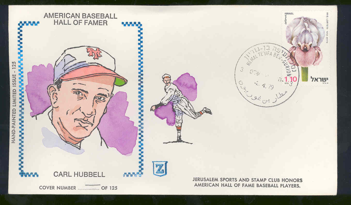 February 4,1979 First Day Cover Envelope Carl Hubbell Mets Hall Of Famer
