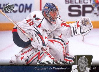 2010-11 Upper Deck French #5 Semyon Varlamov
