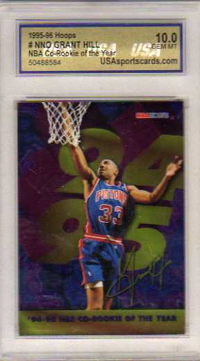 1995-96 Hoops #NNO Grant Hill/Co-ROY Exchange