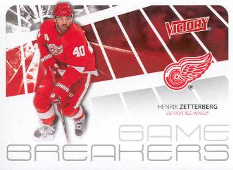2011-12 Upper Deck Victory Game Breakers #GBHZ Henrik Zetterberg