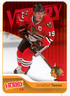 2011-12 Upper Deck Victory #44 Jonathan Toews