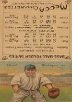 1911 Mecca Double Folders T201 #22 Walter Johnson/Gabby Street