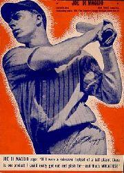 1937 Wheaties BB7 #29I Joe DiMaggio/(batting)