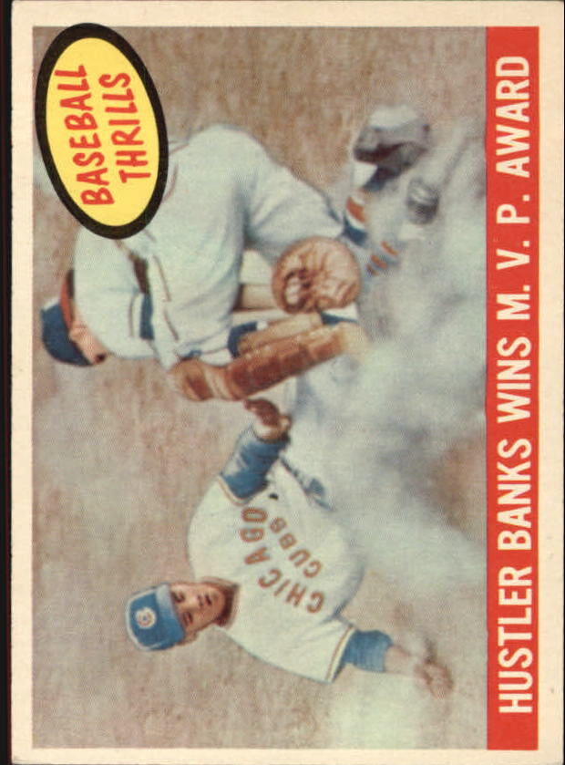 1959 Topps #469 Ernie Banks BT/MVP Award