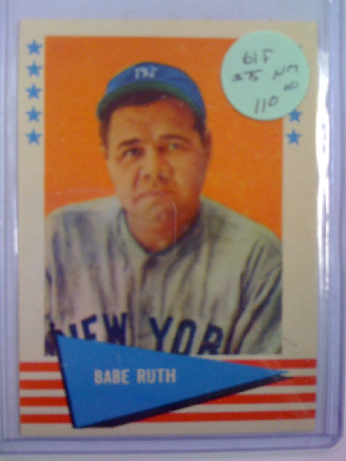 1961 Fleer #75 Babe Ruth