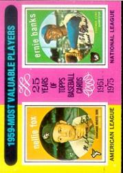 1975 Topps #197 Nellie Fox/Ernie Banks MVP