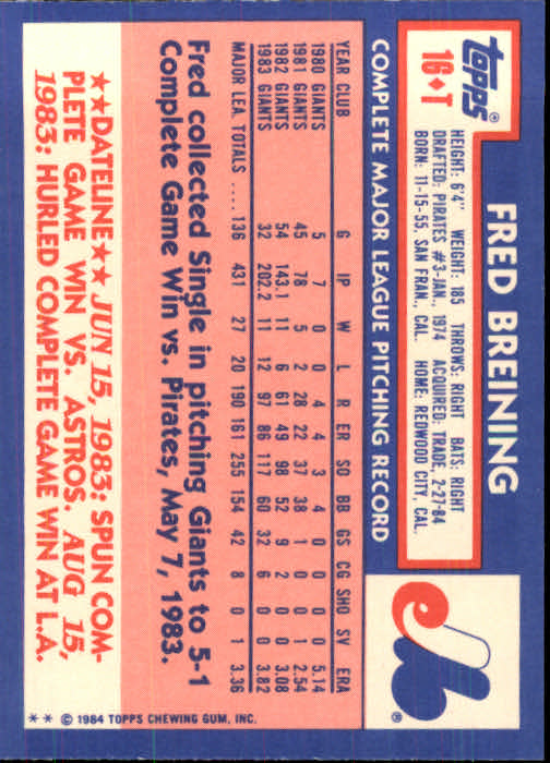 1984 Topps Traded #16T Fred Breining back image