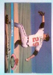 1992 Stadium Club Dome #178 John Smoltz