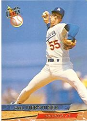 1993 Ultra #55 Orel Hershiser