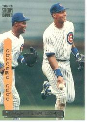 1994 Stadium Club Super Teams #ST2 Chicago Cubs