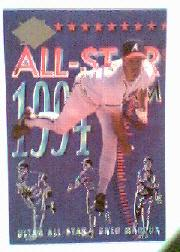 1994 Ultra All-Stars #20 Greg Maddux