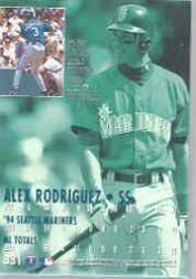 1995 Ultra Gold Medallion #331 Alex Rodriguez