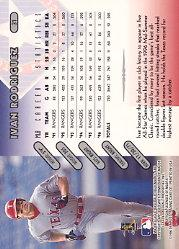1997 Donruss #31 Ivan Rodriguez back image