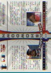 1997 Donruss #438 B.Bonds/I.Rodriguez IS back image