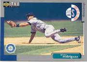 1998 Collector's Choice #495 Alex Rodriguez