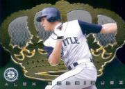 1999 Crown Royale #130 Alex Rodriguez