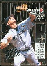 2000 MLB Showdown Diamond Star Promos #3 Craig Biggio