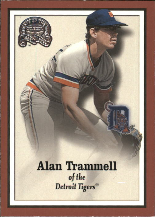 2000 Greats of the Game #44 Alan Trammell