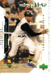2000 Upper Deck Hitter's Club #56 Roberto Clemente W3K