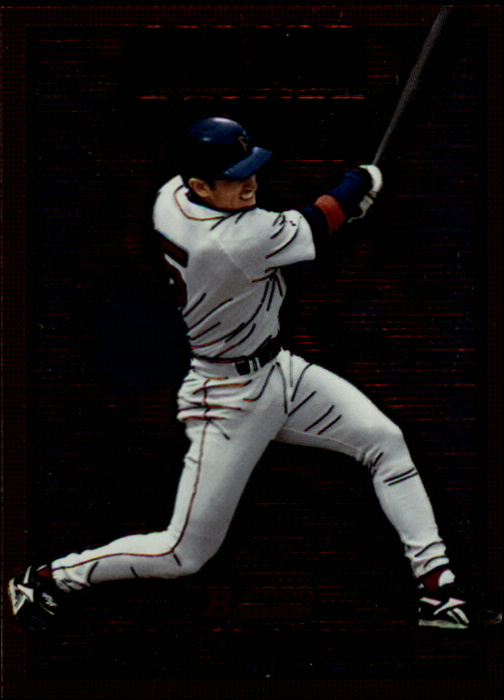 2000 Bowman Major Power #MP7 Nomar Garciaparra