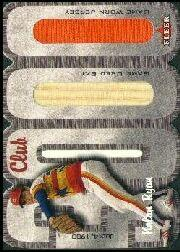 2000 Fleer Club 3000 Memorabilia #NR4 N.Ryan Bat-Jersey/100