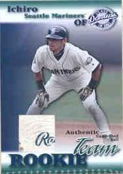 2001 Donruss Class of 2001 Rookie Team Materials #RT7 Ichiro Suzuki Ball/50