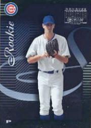 2001 Donruss Signature #170 Mark Prior RC