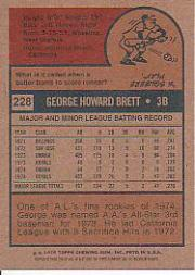 2001 Topps Archives #296 George Brett 75 back image