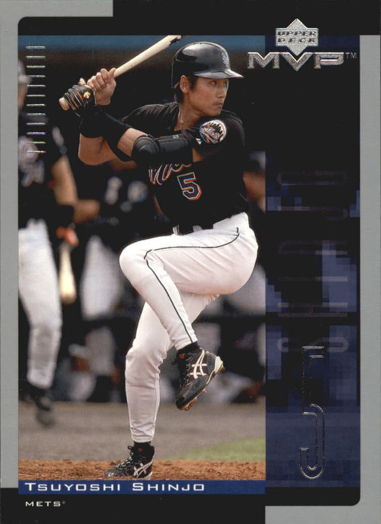 2001 Upper Deck MVP #265 Tsuyoshi Shinjo RC