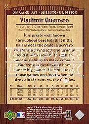 2001 SP Game Bat Milestone #65 Vladimir Guerrero back image