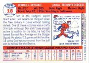 2001 Topps Archives Reserve #22 Don Drysdale 57 back image