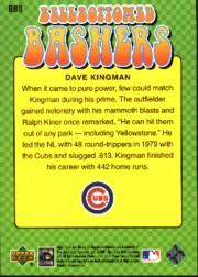 2001 Upper Deck Decade 1970's Bellbottomed Bashers #BB8 Dave Kingman back image