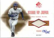 2001 SP Authentic Stars of Japan Game Base Gold #IS Ichiro Suzuki