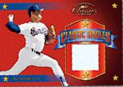 2002 Donruss Classics Classic Singles #11 Nolan Ryan Jsy/100