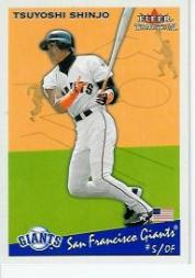 2002 Fleer Tradition Update #U128 Tsuyoshi Shinjo