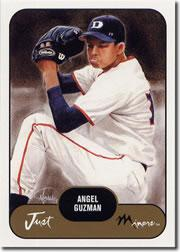 2002 Just Prospects #17 Angel Guzman