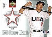 2002 Upper Deck Rookie Update USA Future Watch Swatches Silver #CQ Carlos Quentin