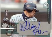 2003 SP Authentic Chirography Silver #IS Ichiro Suzuki/25