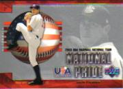 2004 Upper Deck National Pride #5 Justin Verlander