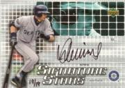 2004 Upper Deck Signature Stars Black Ink 1 #IS1 Ichiro Suzuki/19