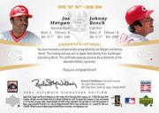2005 Ultimate Signature MVP's Dual Autograph #MB Joe Morgan/Johnny Bench/100
