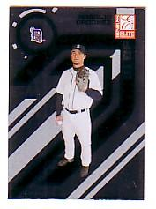 2005 Donruss Elite #44 Magglio Ordonez