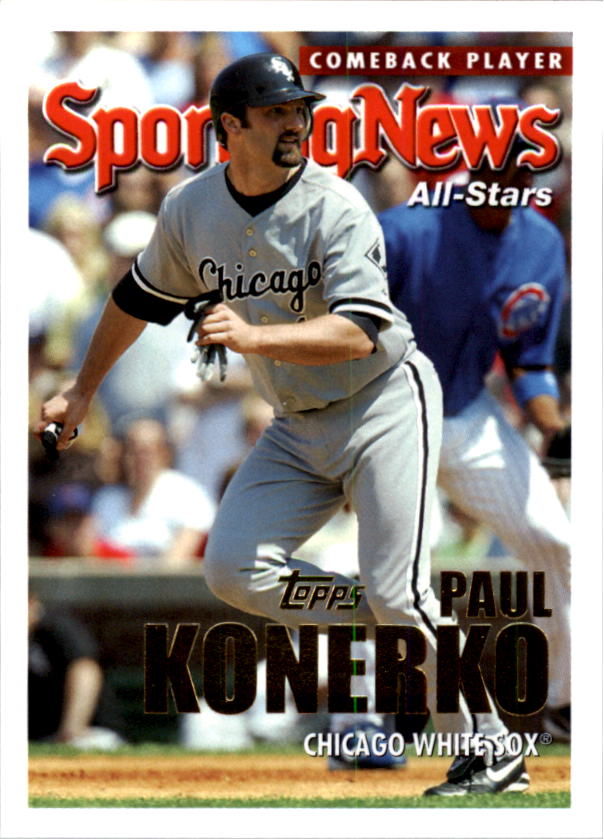 2005 Topps #365 Paul Konerko AS